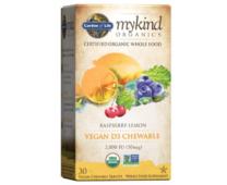 box of vitamin d supplements